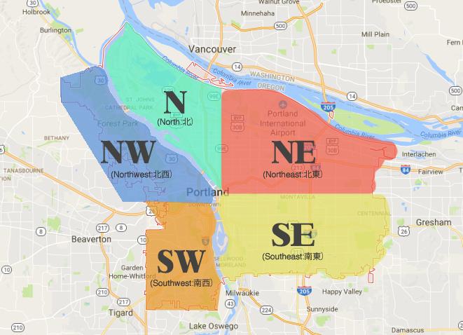 ポートランド地図、方角、エリアを分けると, Portland, Oregon, Area, Location, Direction