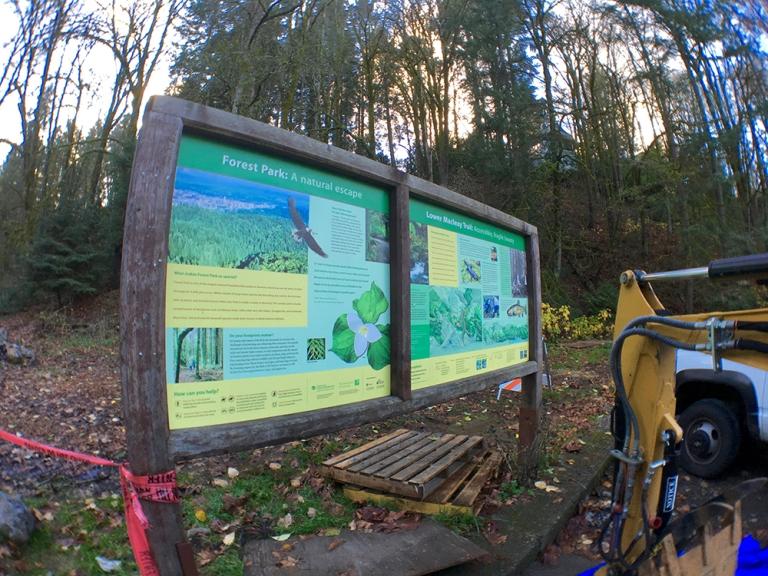 Lower Macleay Park – OYAKO PORTLAND3